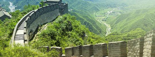 Pekin - obóz językowy w Chinach